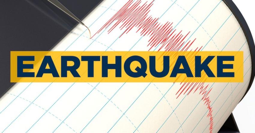 पाकिस्तानमा भूकम्पबाट १५० जना भन्दा बढी घाइते