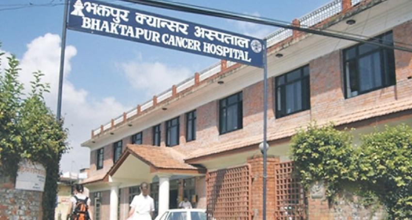 भरतपुर क्यान्सर अस्पतालले १४० शय्याको कोभिड वार्ड सञ्चालनमा ल्याउने