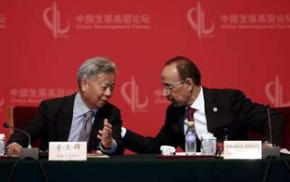 चीनद्वारा प्रस्तावित विकास बैंकमा जापान नबस्ने