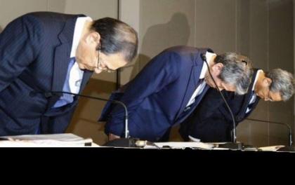 चर्चित कम्पनी तोसिबामा ७,६०० करोडको घोटाला, सीइओले दिए राजिनामा