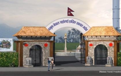 धुर्मुस-सुन्तलीको 'नेपाल भित्रको नमुना नेपाल' हेर्नुहोस् भिडियोमा