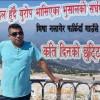 'झारमा लुकेर बाँच्दा साथीहरुलाई नाफा भो, मलाई घाटा'