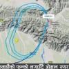 आकाशमा यसरी होल्ड हुन्छ विमान ! काठमाडौं एयरपोर्टमा २८ वर्ष पुरानो संरचना