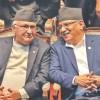 संयुक्त रुपमा कम्युनिष्ट पार्टीको स्थापना दिवस मनाइने