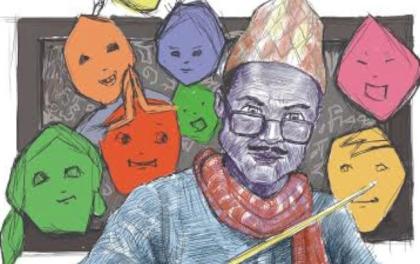 कोलकातामा नेपाली 'उपियाँ' मञ्चन हुँदै