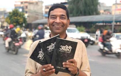 पराजुलीको कथा सङ्ग्रह 'अघोरी'राजनीतिक विकृतिविरुद्धको चोटिलो प्रहार भएको टिप्पणी