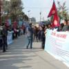 डा. केसीलाई काउण्टर, केसीविरुद्धको अनशनप्रति समर्थन जुलुश
