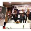 पल्ली मगरको 'मेरो जीवनयात्रा'