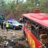 घानामा अहिलेसम्मकै सबैभन्दा ठुलो बस दुर्घटना, कम्तीमा ६० जनाको मृत्यु