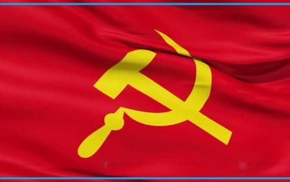 नेपाली कम्युनिष्ट आन्दोलनका ७० वर्ष : एक चर्चा