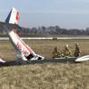 उडेको केही मिनेटभित्रै बिमान दुर्घटनाग्रस्त, पाइलटसहित पाँच जनाको मृत्यु