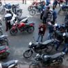 काठमाडौँबाट  चोरीएका  नौ थान मोटरसाइकल बरामद
