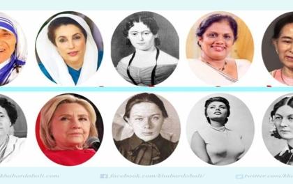 यी २२  महिला : जसले विश्व हल्लाए