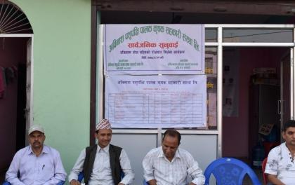 अबिनास कृषि सहकारी संस्थाको सार्वजनिक सुनुवाइ