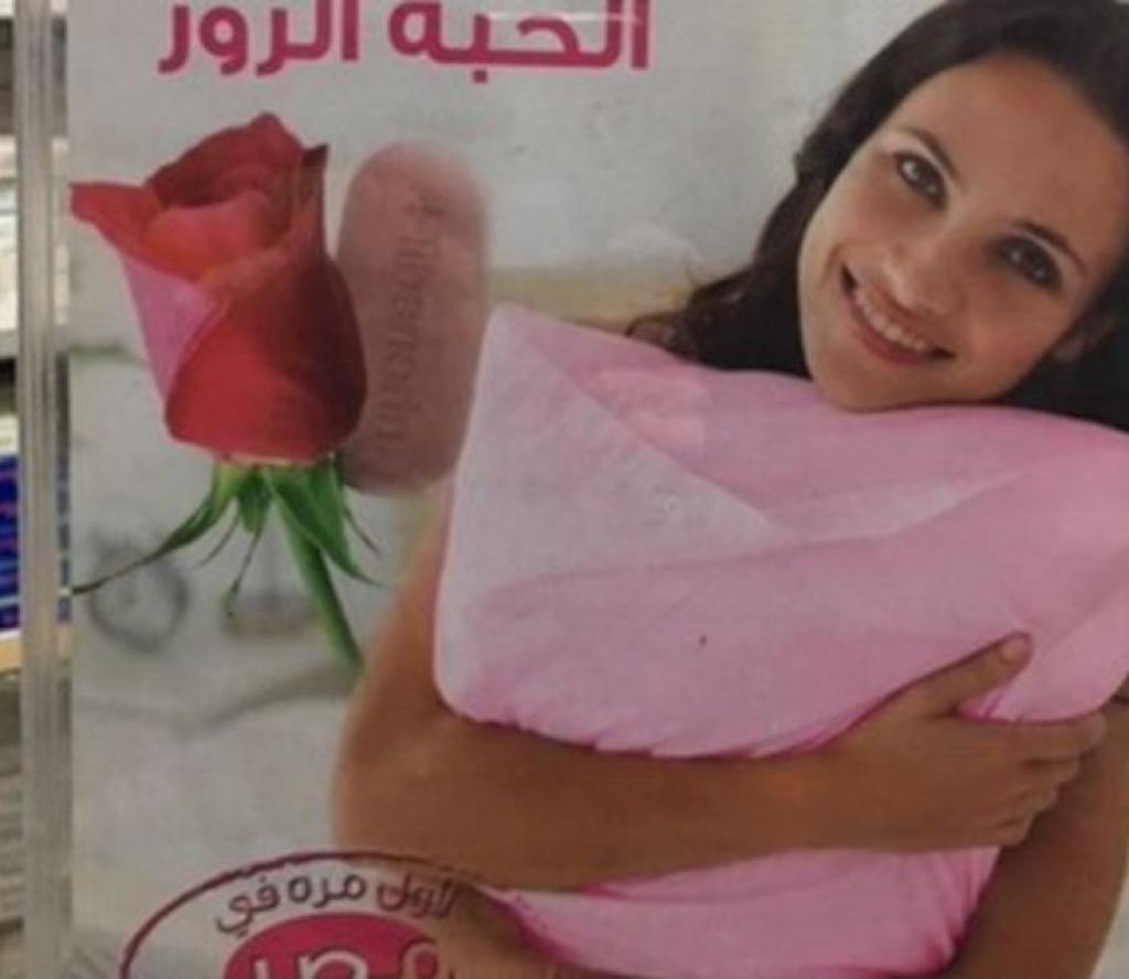 महिलाहरू पनि खान थाले यौन इच्छा बढाउने 'फिमेल भायग्रा'