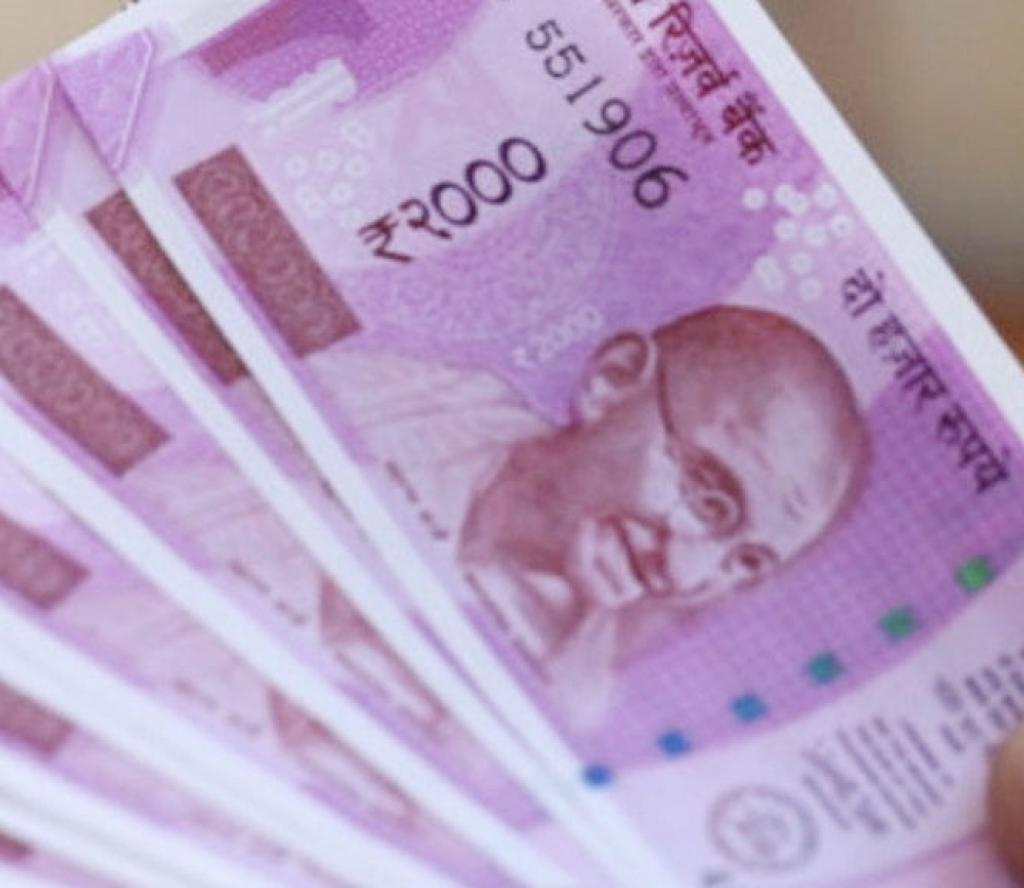 भारतीयको करिब ९ लाख करोडभन्दा बढि कालोधन विदेशमा