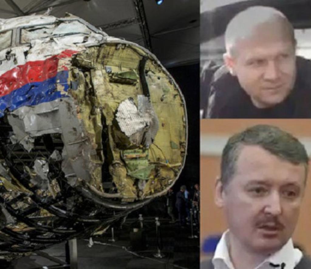 मलेसियाली विमान खसालेको आरोपमा चार जना दोषी