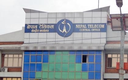 नेपाल टेलिकमले ल्यायो एकदमै सस्तो अफर