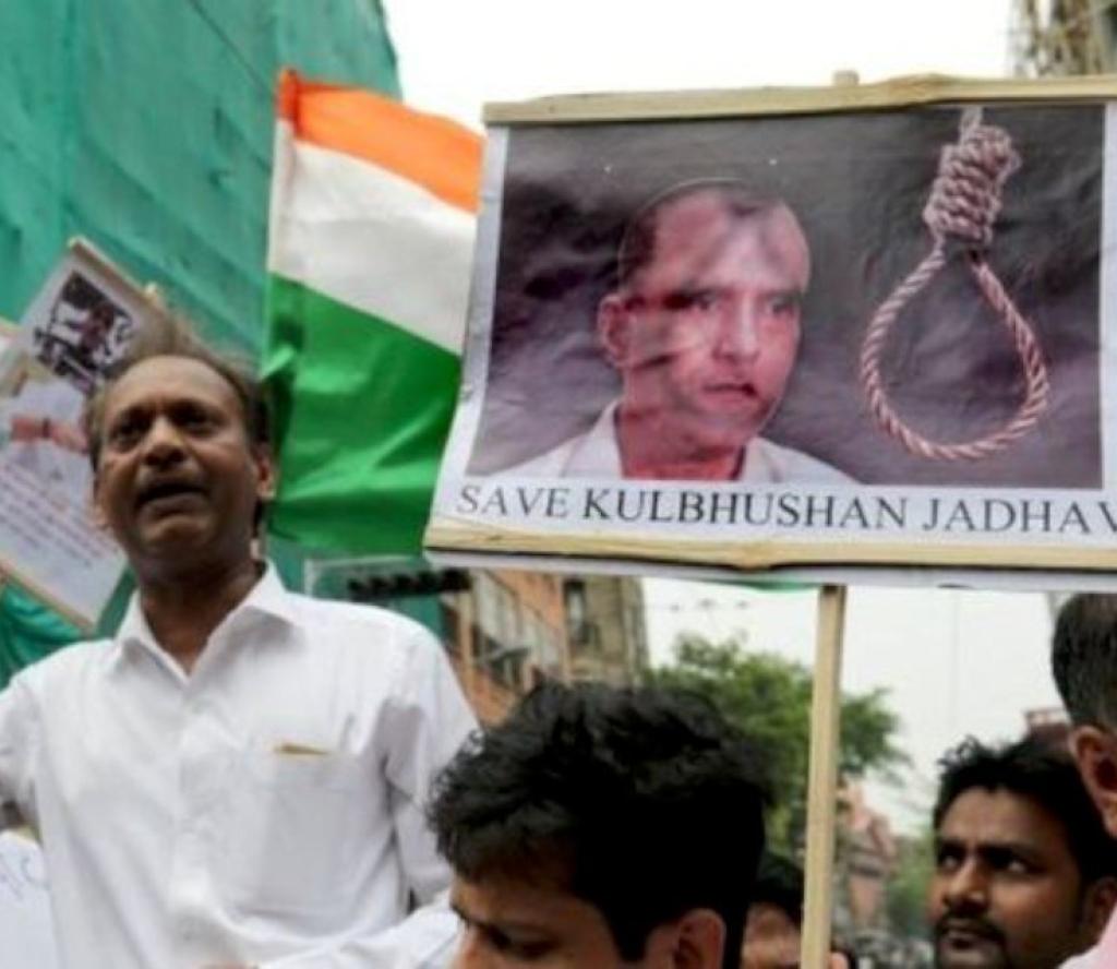 मृत्युदण्ड सुनाइएका 'भारतीय जासुस' को मुद्दा फेरि हेर्न पाकिस्तानलाई आदेश