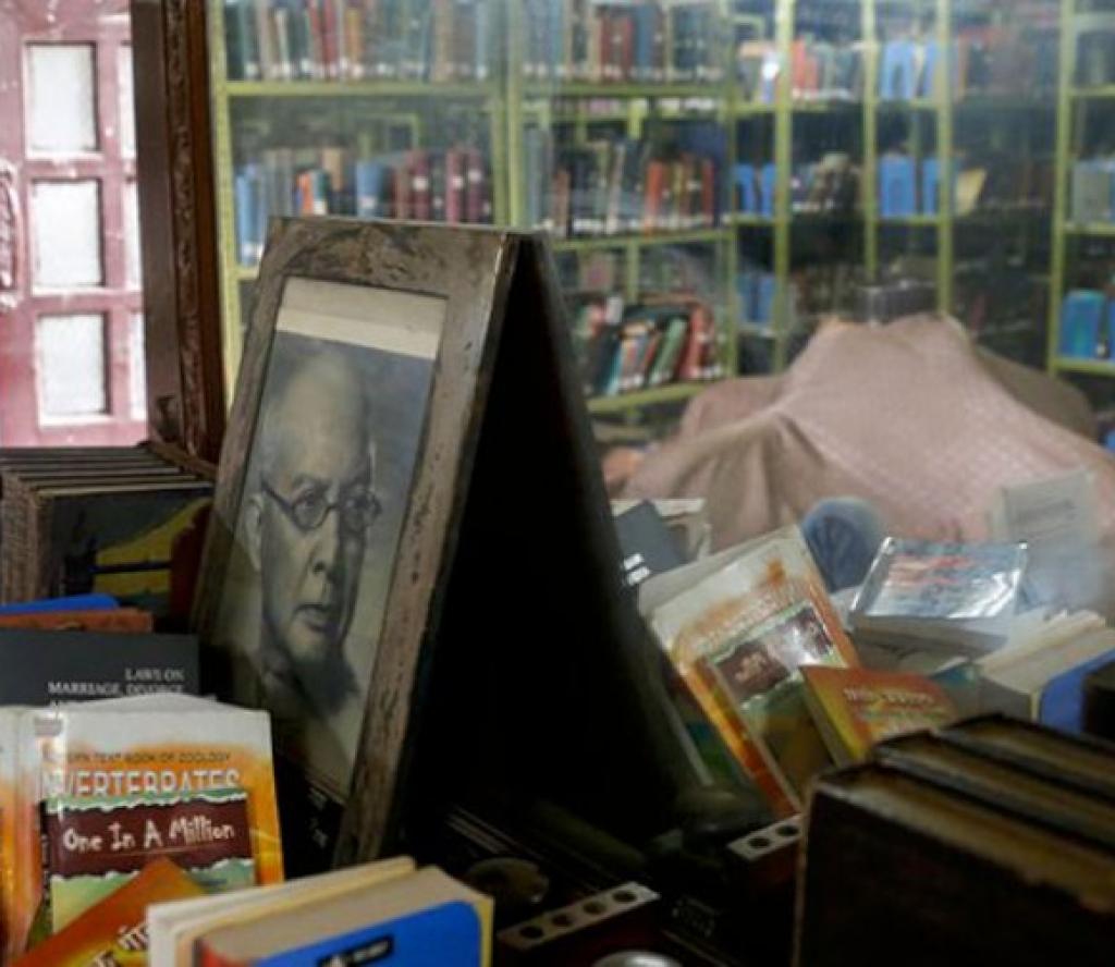 लथालिंग पुस्तकालय