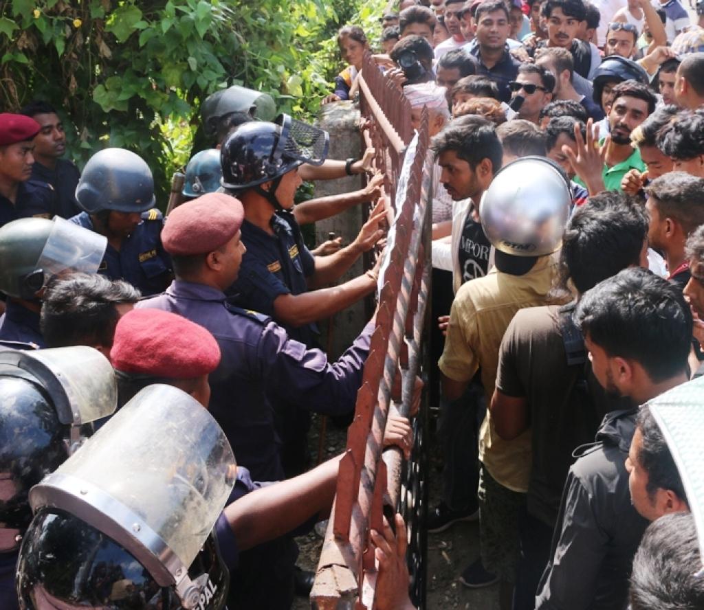 'रवी समर्थककाे प्रदर्शन अराजक र हुलहुज्जत'