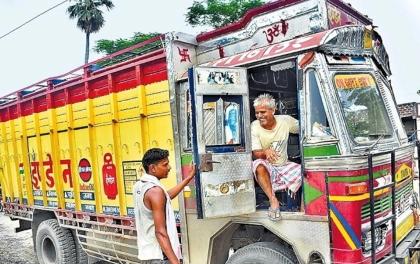 बिहारको अनौठौ गाउँ, जहाँ प्रत्येक घरमा ड्राइभर छन्, ट्रक चलाउँछन्