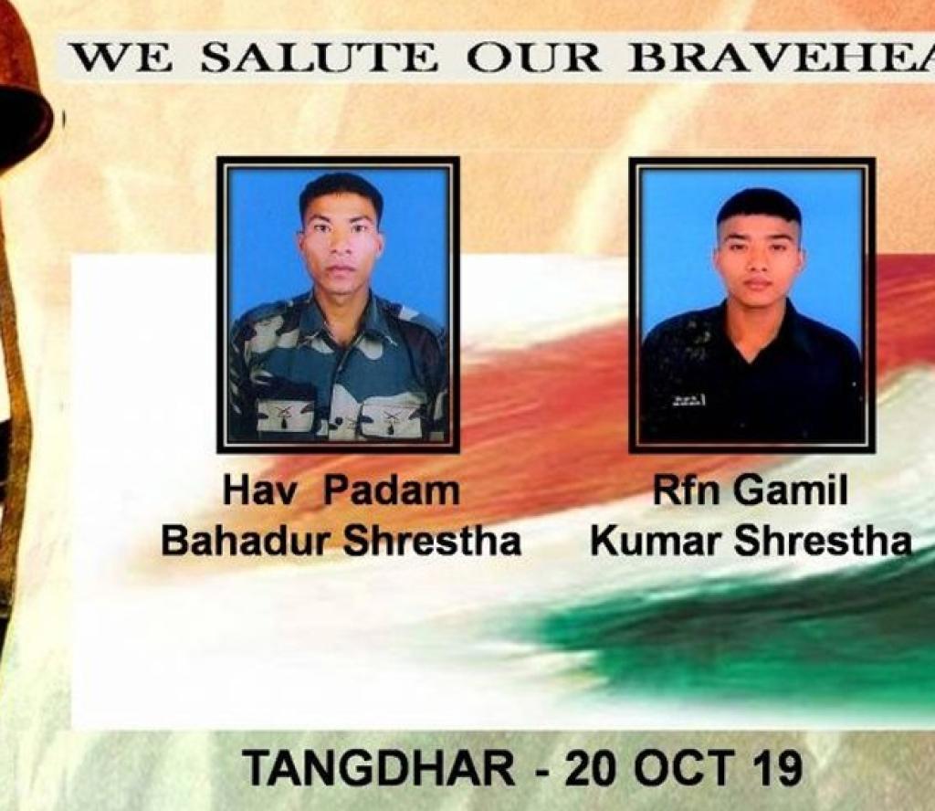 जम्मू–कश्मीर गोलीबारी : दुई गोर्खा सैनिकको मृत्यु