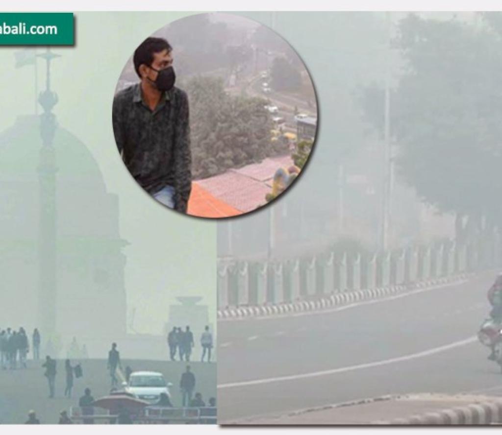 दिल्लीमा प्रदूषणको तह गम्भिर अवस्थामा, अक्सिजनको मात्रामा कमी हुँदा बिरामीहरू बढे
