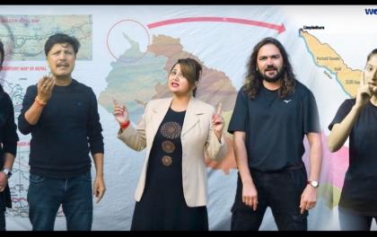 कालापानी मिचिएको विराेधमा कलाकारहरुको सामुहिक गीत 'सिमानामा हाम्रो माटो मिच्न नखोज'(भिडियोसहित)
