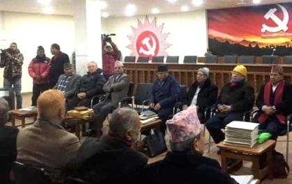 नेकपा स्थायी समिति बैठक : प्रचण्डले पेस गरे १६ पृष्ठ लामो प्रतिवेदन