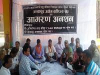 Janakpur_udyog