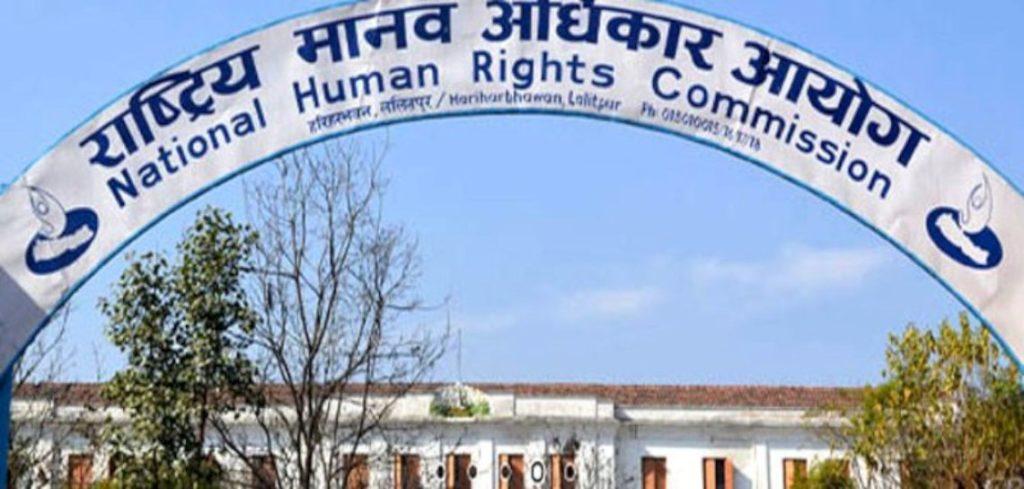 manabadhikar_national_human_rigts_commession1140