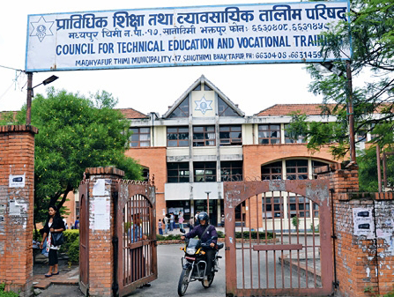 council for technical education and vocational training
