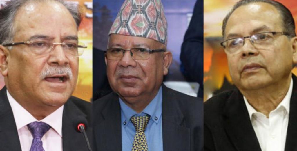 prachanda nepal khanal