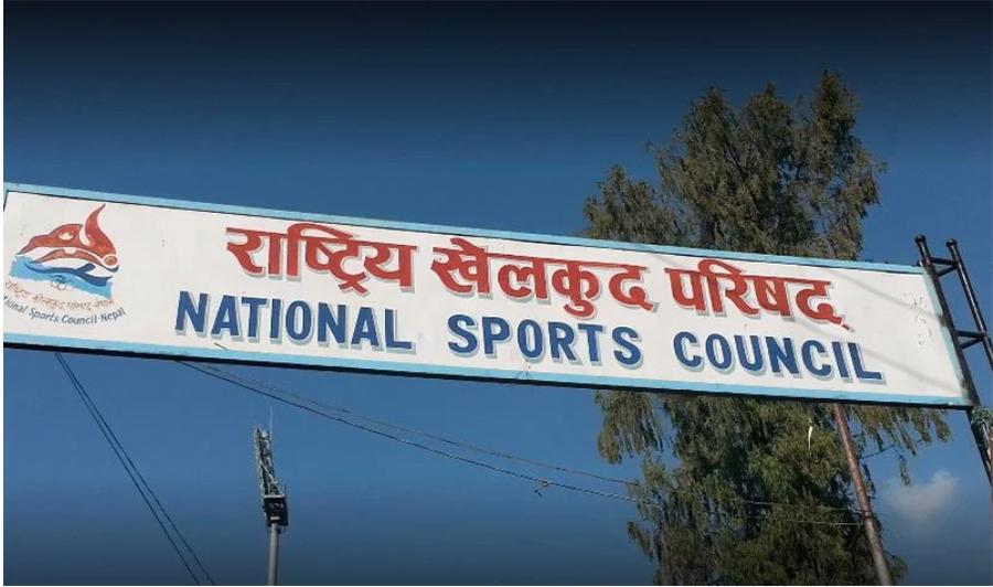 Rakhepa national sports council