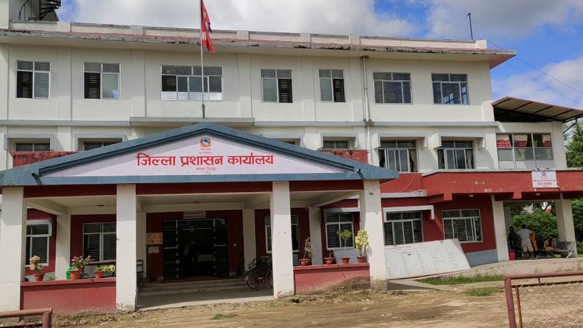 cdo-office chitwan-850
