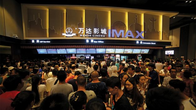 china-film-hall