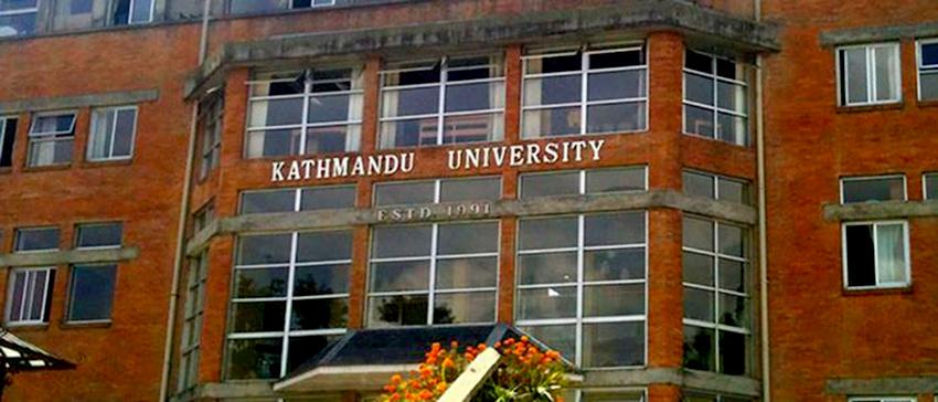 kathmandu-university