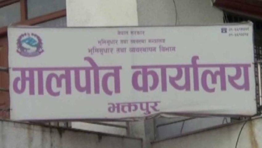 malpot-bhaktapur