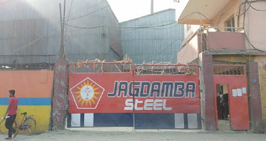 jagadamba-udhog