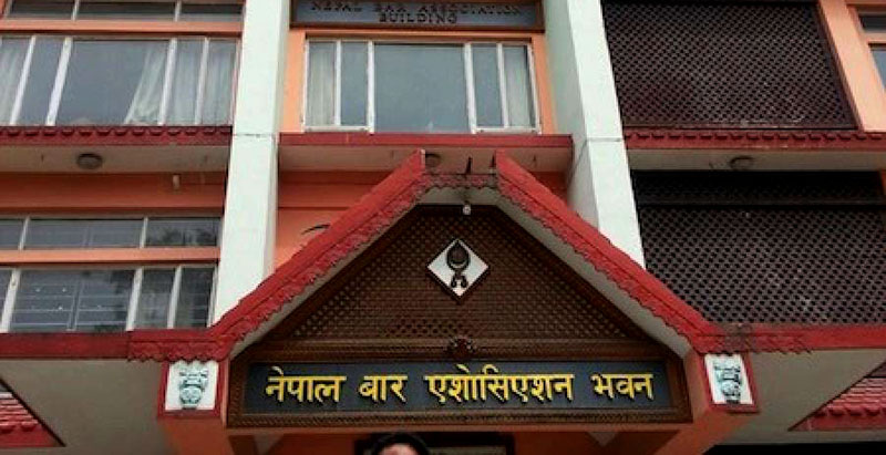 nepal-bar