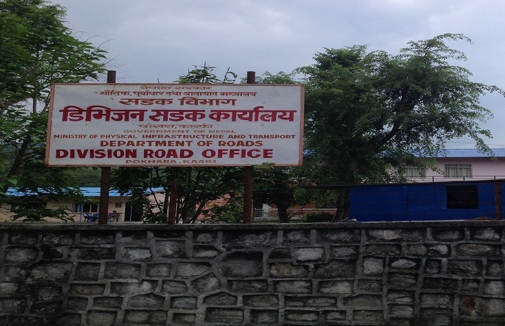 Division_road_office