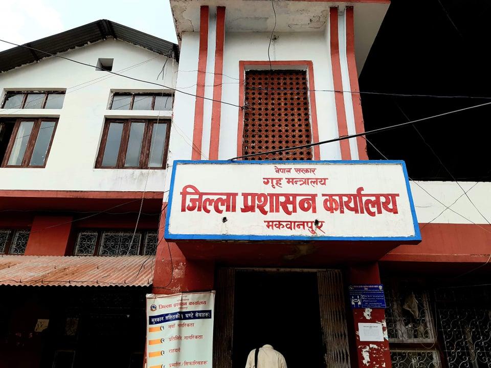 Jilla_prashan_makawanpur