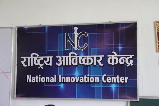 abiskar_kendra_national_innovation_center