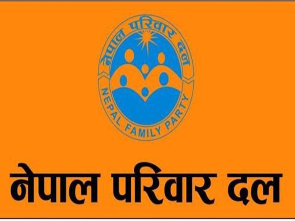 Nepal-pariwar-dal