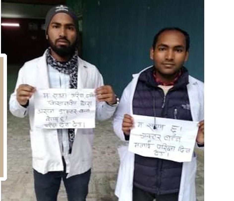 Dalit-Student2021-01-12-02-33-47