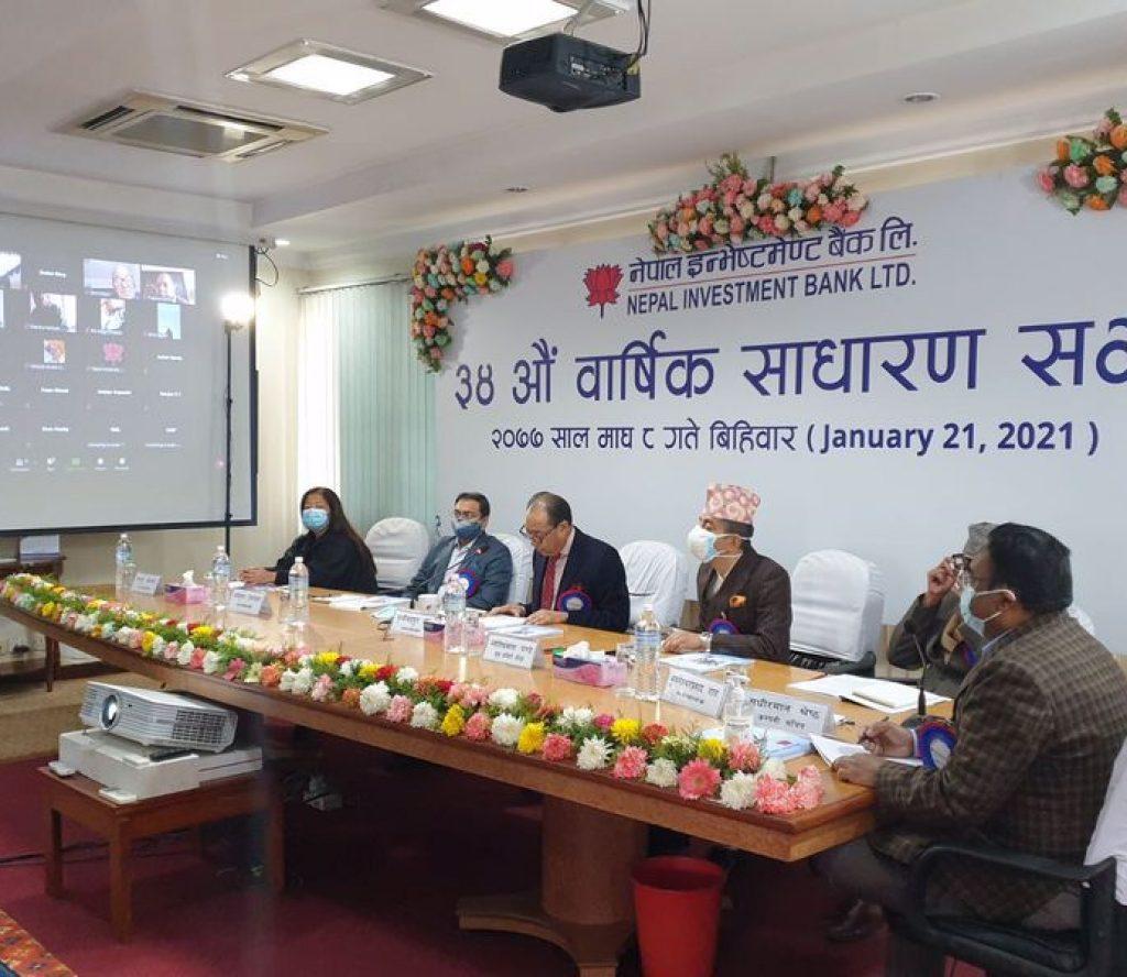 एनआईबीएल बैंकको ३४ औं वार्षिक साधारण सभा सफलतापूर्वक सम्पन्न