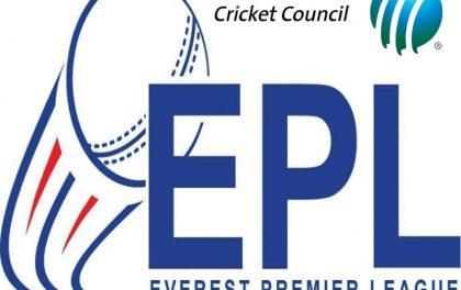 कोरोनाका कारण नेपालको बहुचर्चित क्रिकेट लिग इपिएल स्थगित