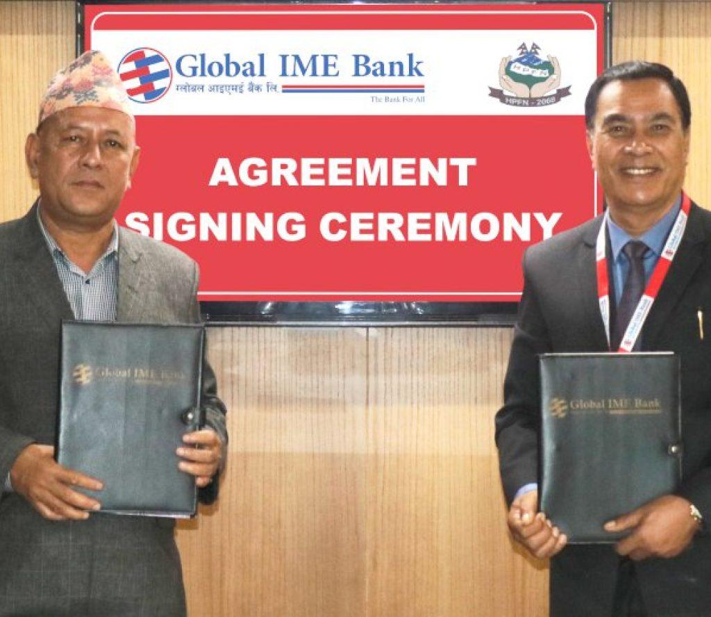 ग्लोबल आइएमई बैंक लि. र होटल व्यवसायी महासंघ नेपालबीच सम्झौता
