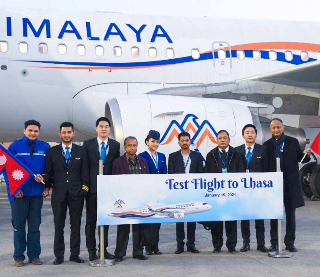 चीनको ल्हासामा हिमालय एयरलाइन्सको परीक्षण उडान